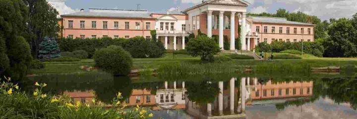 Ботанический сад РАН им. Н.В. Цицина