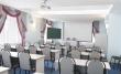 конференц-залы для мероприятий гостиница Алтай