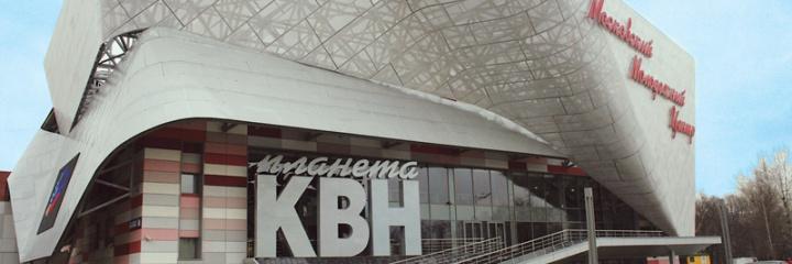"""Театр «Сатирикон» на """"Планете КВН"""""""