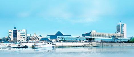 Специальные условия для участников и посетителей выставок