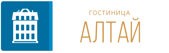 Логтип гостиницы Алтай